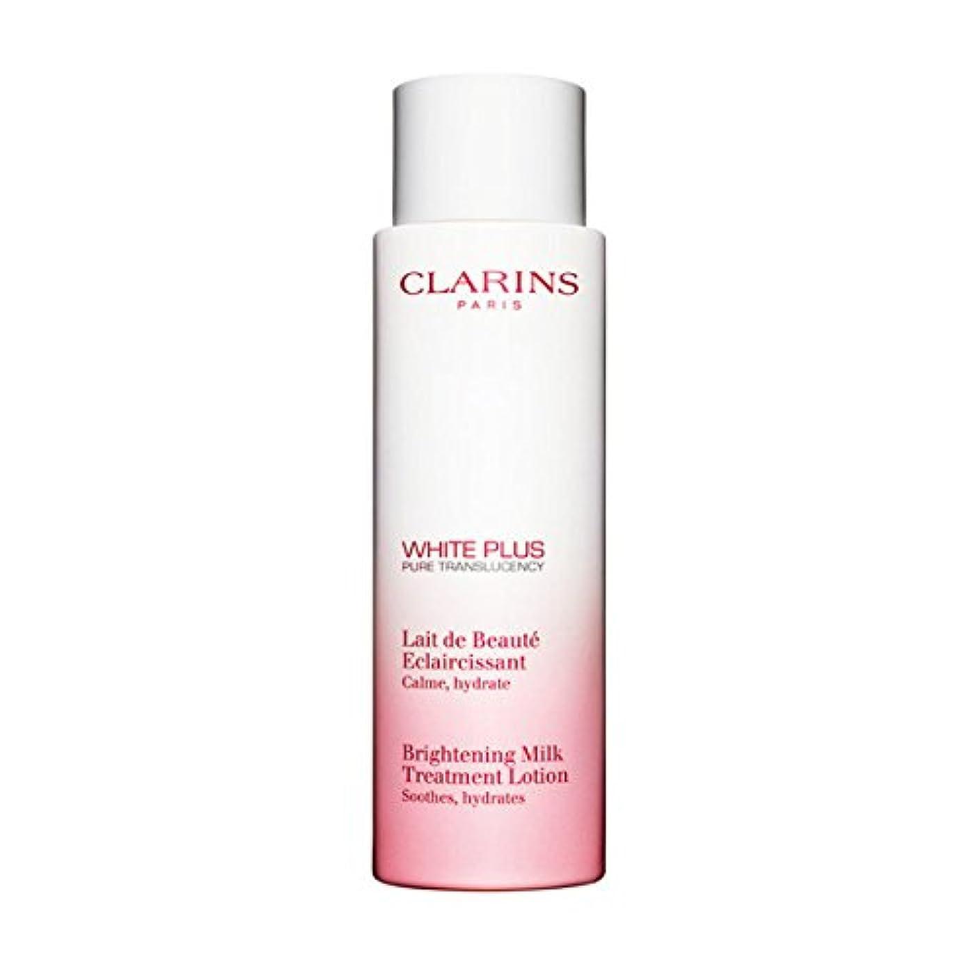 立法クローン援助するCLARINS (クラランス) ホワイト-プラス ブライト ミルク ローション(医薬部外品)