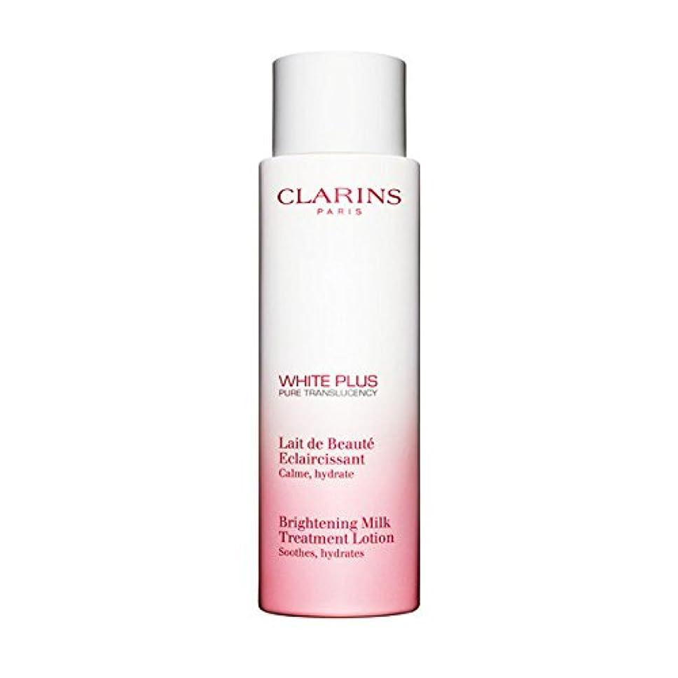 咲く予防接種する含めるCLARINS (クラランス) ホワイト-プラス ブライト ミルク ローション(医薬部外品)