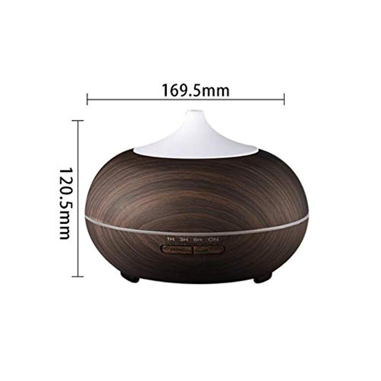 製油所給料不合格木目 涼しい霧 加湿器,7 色 空気を浄化 加湿機 時間 手動 Wifiアプリコントロール 精油 ディフューザー アロマネブライザー Yoga- 300ml