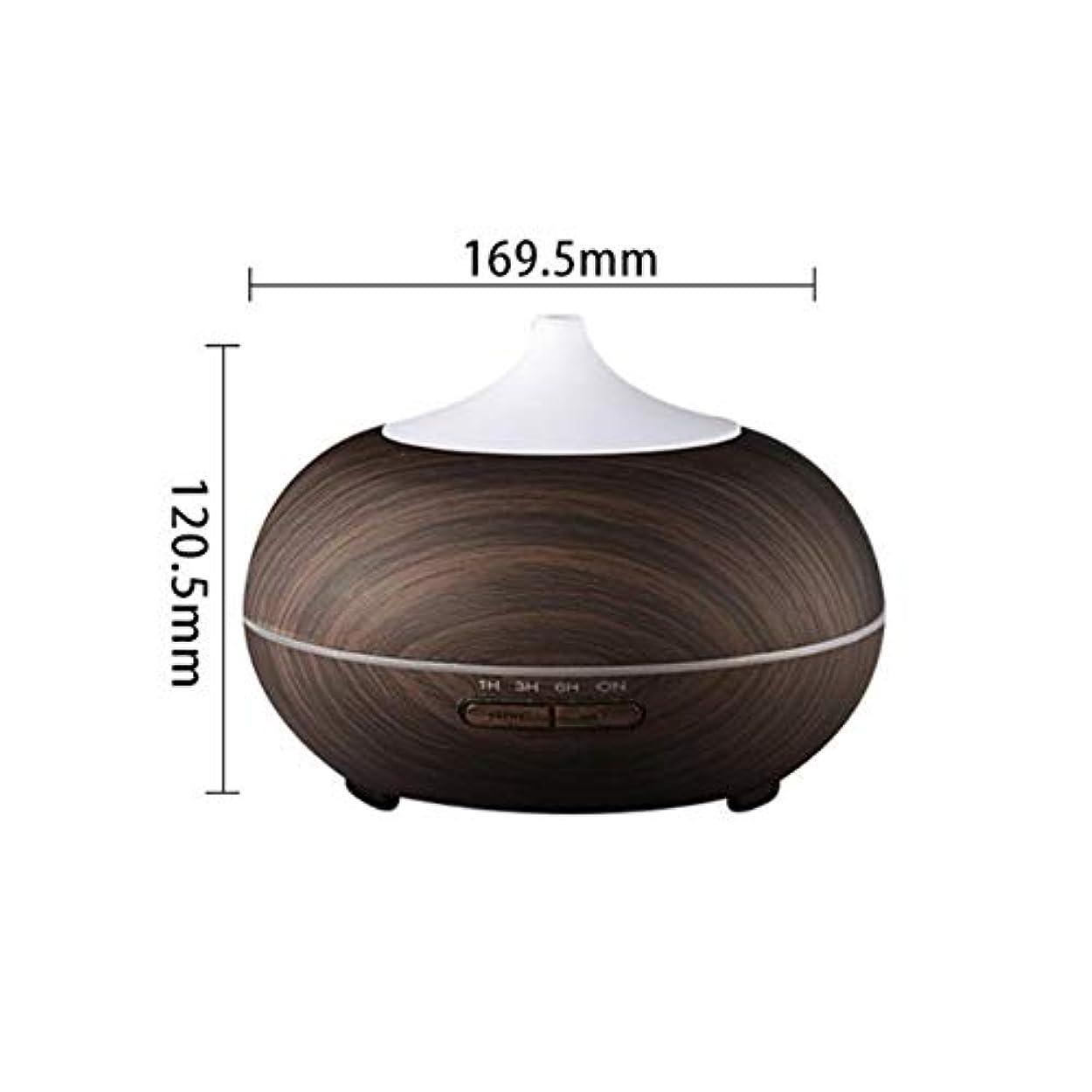 大きなスケールで見るとハウジング深さ木目 涼しい霧 加湿器,7 色 空気を浄化 加湿機 時間 手動 Wifiアプリコントロール 精油 ディフューザー アロマネブライザー Yoga- 300ml
