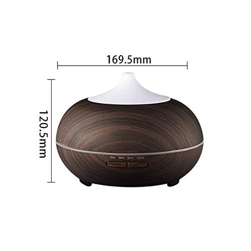 専制毒液マグ木目 涼しい霧 加湿器,7 色 空気を浄化 加湿機 時間 手動 Wifiアプリコントロール 精油 ディフューザー アロマネブライザー Yoga- 300ml