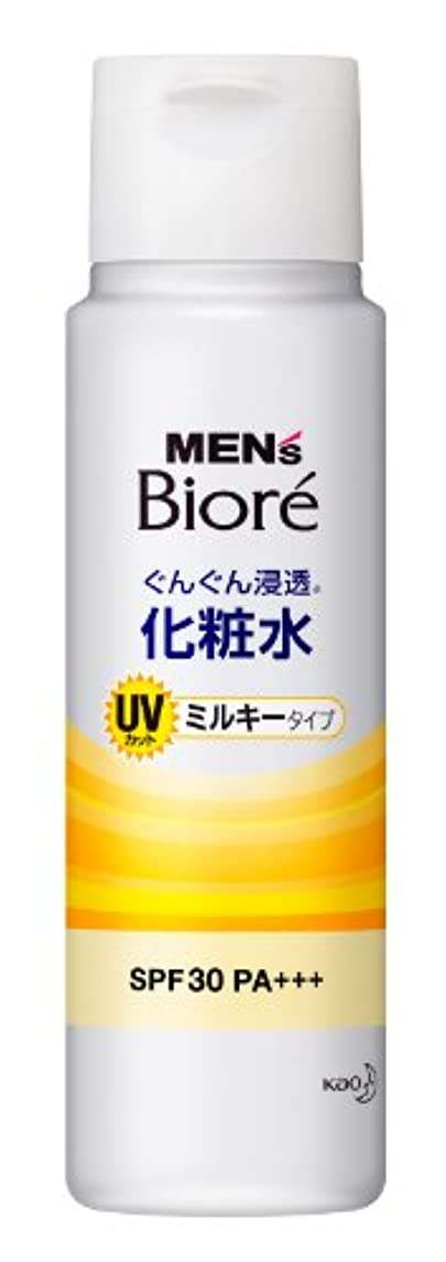 保持最も早い経過メンズビオレ 浸透化粧水 UVミルキータイプ 180ml