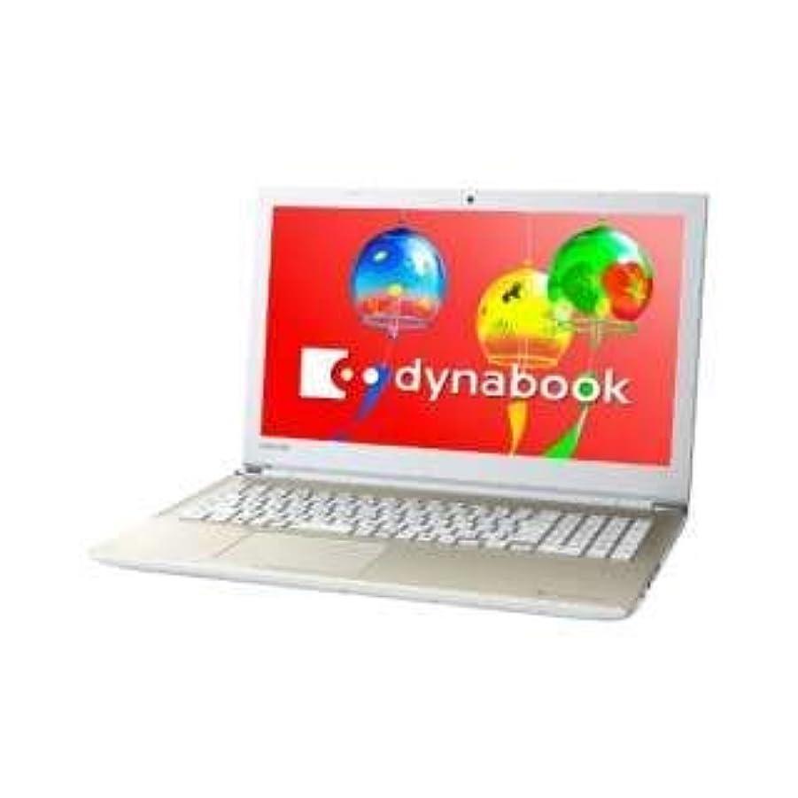 彼らの天国ショートカット【Microsoft Office】 東芝 toshiba ダイナブック dynabook T75/GGS ノートパソコン Intel Core i7-8550U Windows10 1TB/8GB(HybridHDD) 4GB フルHD 15.6インチ 無線LAN 搭載 PT75GGS-BEA3