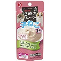 3時のムース子ねこミルク仕立25g おまとめセット【6個】