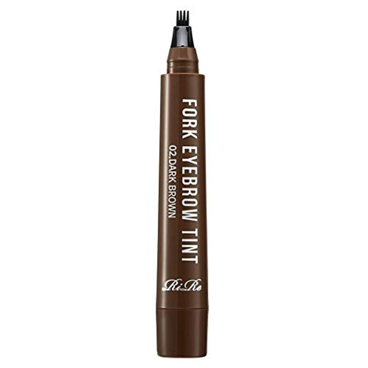 ペインギリック不道徳良心的RiRe フォーク アイブロウ ティント / Fork Eyebrow Tint / 1回使用で8日持続 (2.ダークブラウン) [並行輸入品]