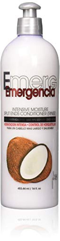 杖永続アルプスToque Magico Emergenciaインテンシブモイスチャーコンディショナー枝毛、ココナッツ、16オンス