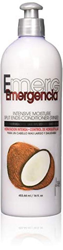 指飛行機絶えずToque Magico Emergenciaインテンシブモイスチャーコンディショナー枝毛、ココナッツ、16オンス
