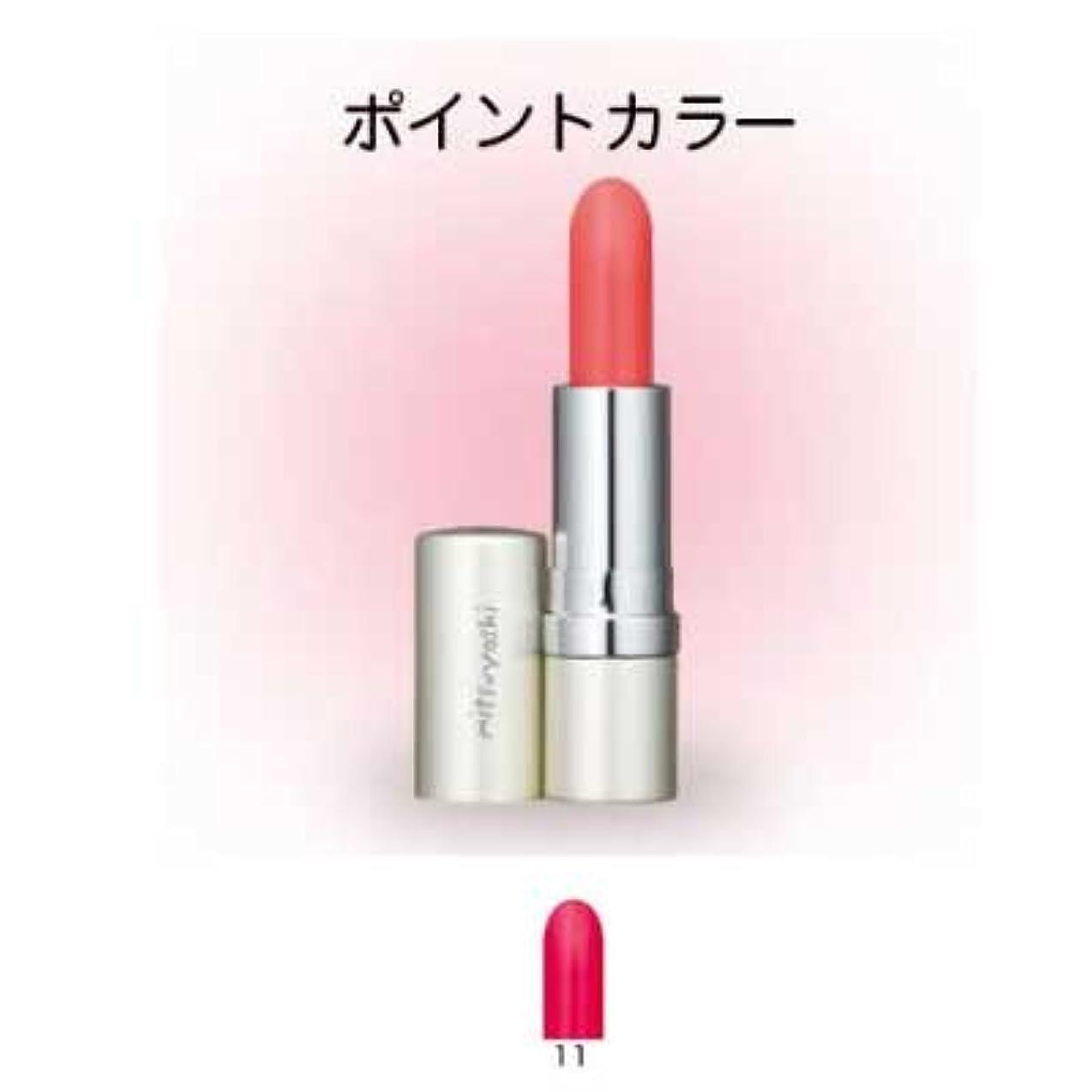 月ヒットメンタル三善 リップルージュ プロ 3.8g 11