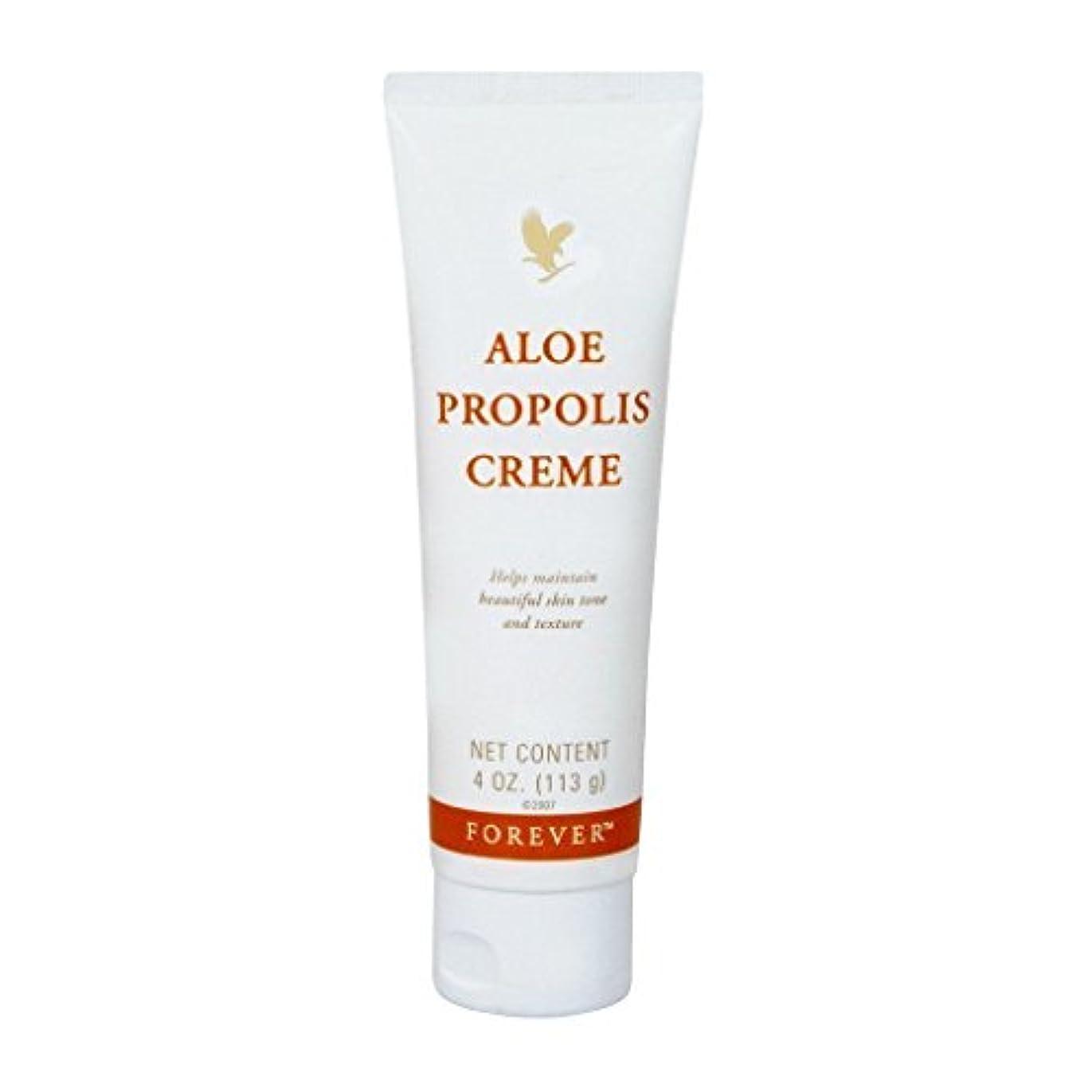 フレット可決先見の明Aloe Propolis Creme 113g