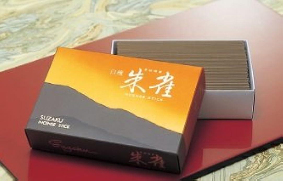気楽な広げるチャンピオンシップ玉初堂 白檀朱雀 大バラ
