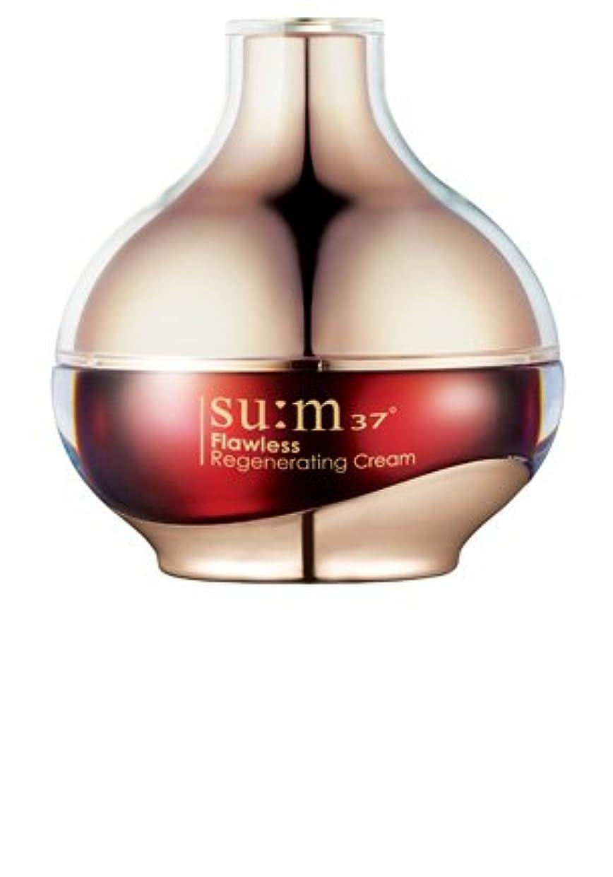 判定首謀者オゾン[SUM37/スム37]Flawless Regenerating Cream 50ml/フローレス リジェネレーティング クリーム 50ml [海外直送品]