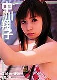 中川翔子 2006年度 カレンダー