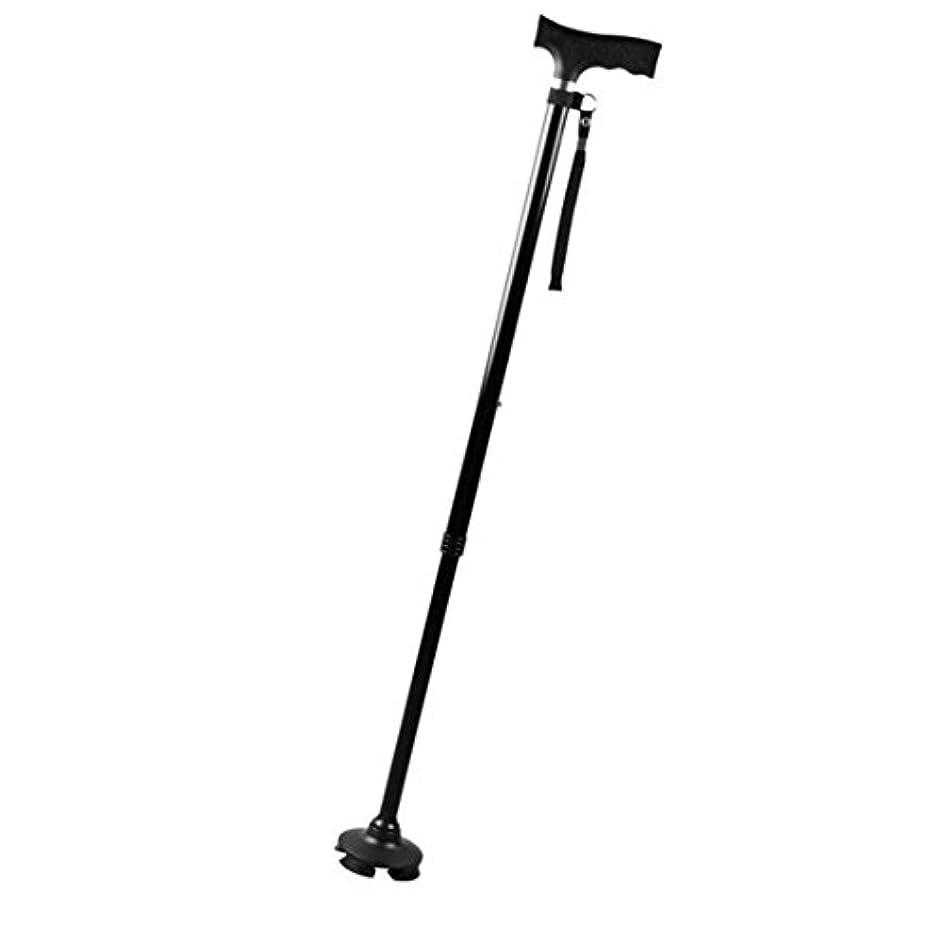 番目キネマティクス先に小さな四足の黒い杖折り畳み杖のスティックノンスリップ望遠鏡のスティック