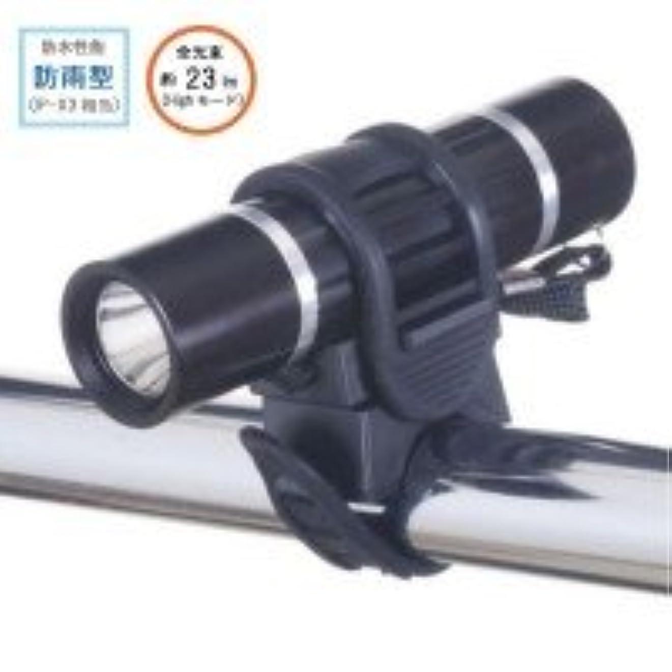 利益手錠ビザアルミバイクライト(防雨型?23lm) LB104BK