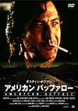 アメリカン・バッファロー [DVD]