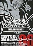 Ragnarok into the abyss 06 (ミッシィコミックス)