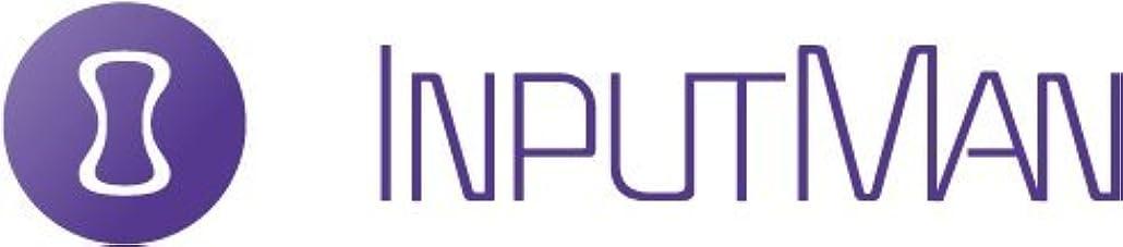 そんなに太平洋諸島伝説グレープシティ NU91003150 InputManPlus for WPF 2.0J 1開発ライセンス