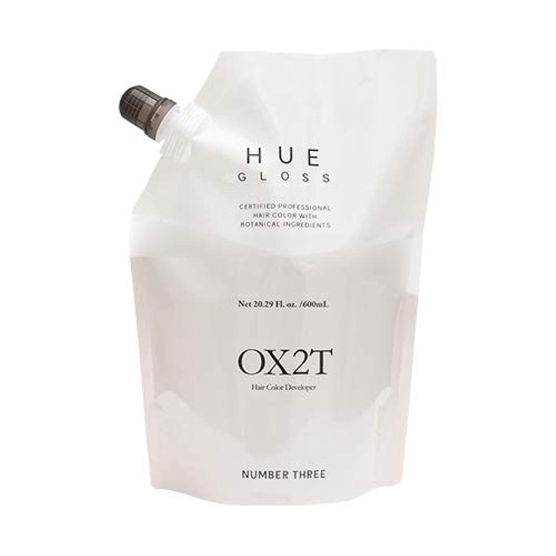 ツーリスト残高不足ナンバースリーヒュウ OX2T 600mL 酸化剤(過酸化水素2%) 第2剤