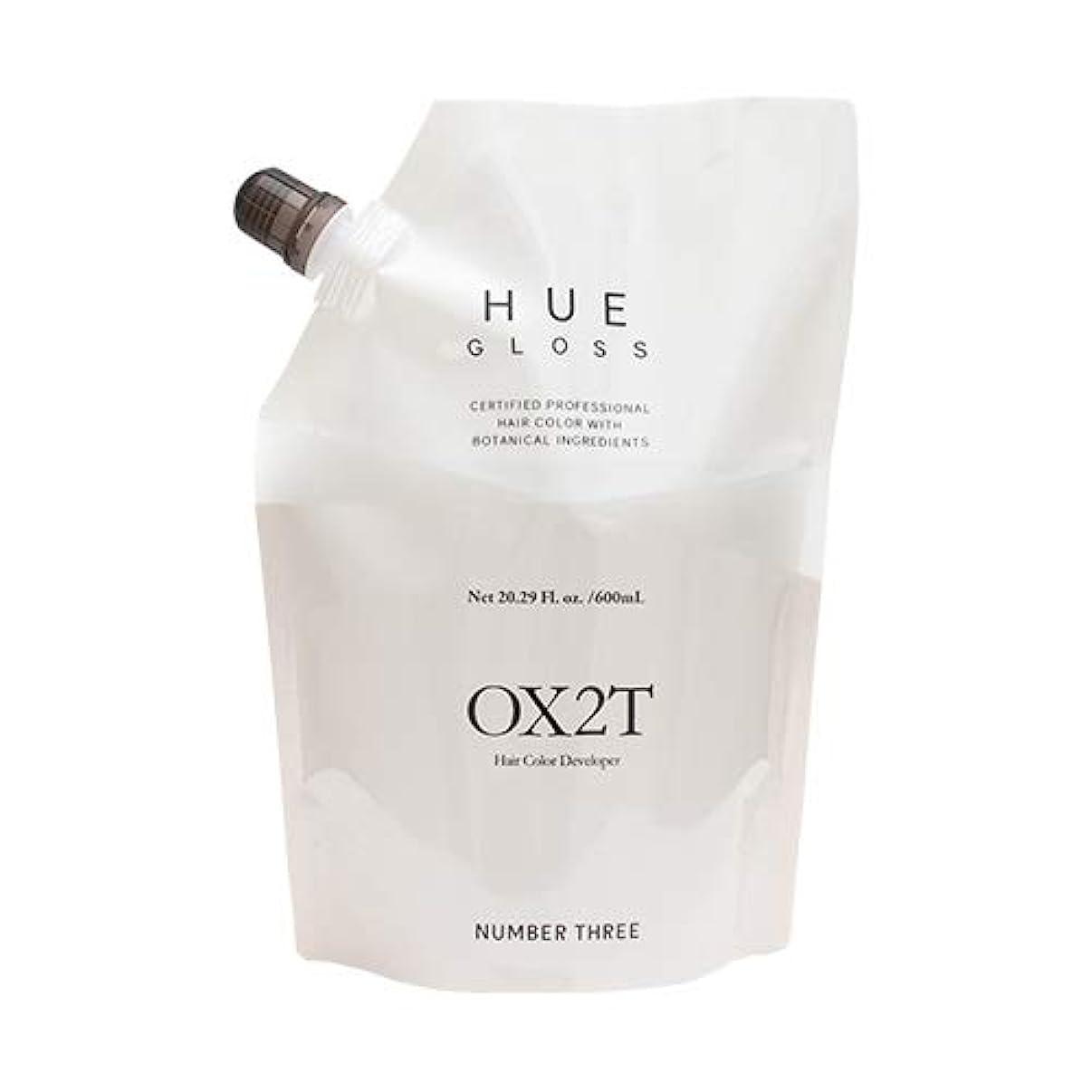 ヒップ続ける種類ナンバースリーヒュウ OX2T 600mL 酸化剤(過酸化水素2%) 第2剤