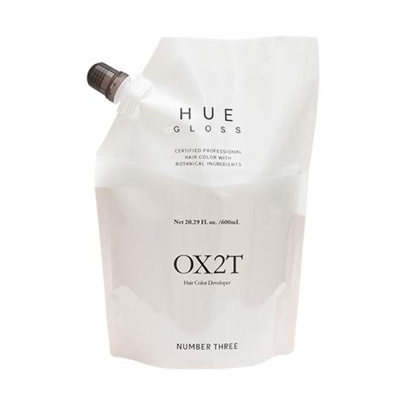 修羅場ペイントキャンバスナンバースリーヒュウ OX2T 600mL 酸化剤(過酸化水素2%) 第2剤