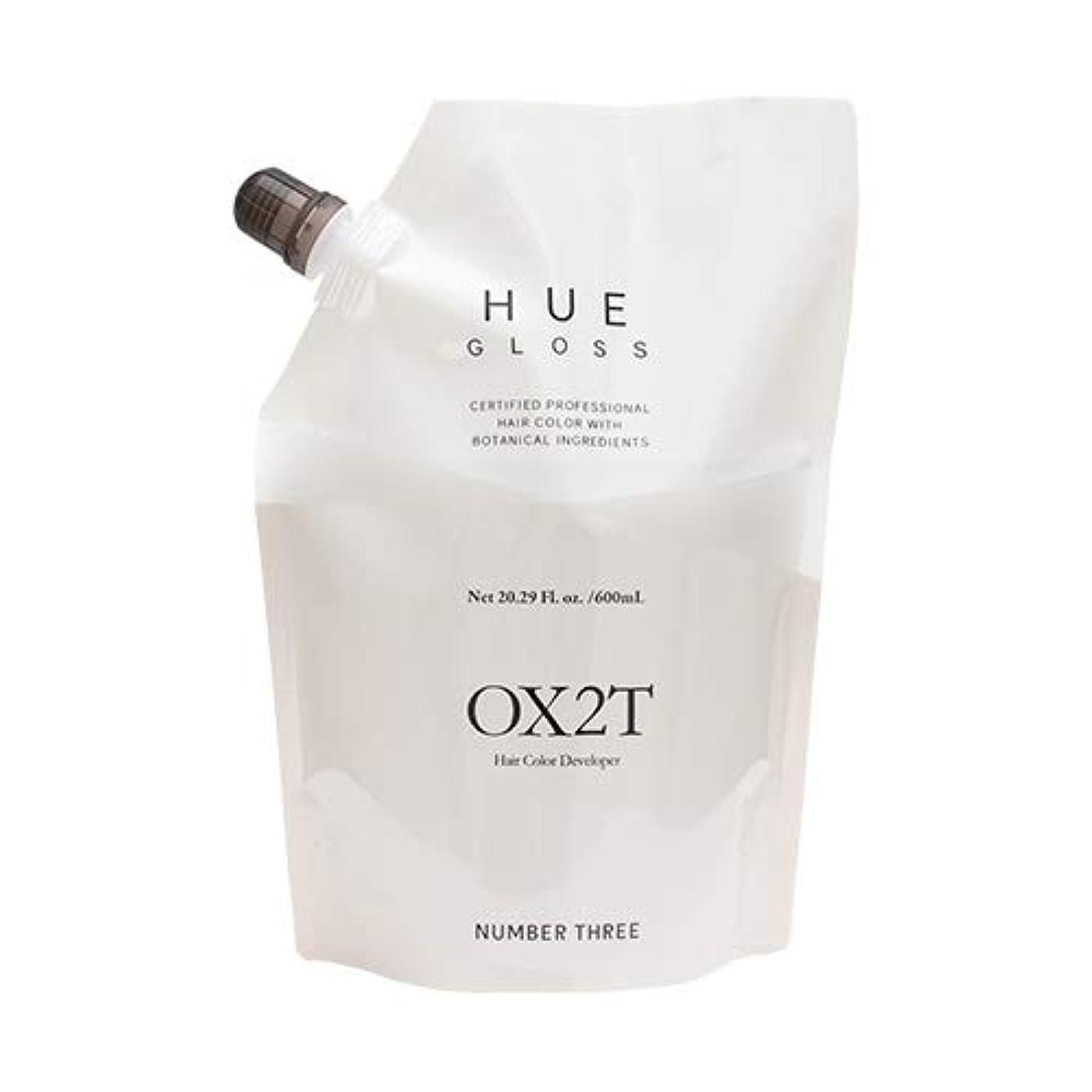 飲料礼拝地平線ナンバースリーヒュウ OX2T 600mL 酸化剤(過酸化水素2%) 第2剤