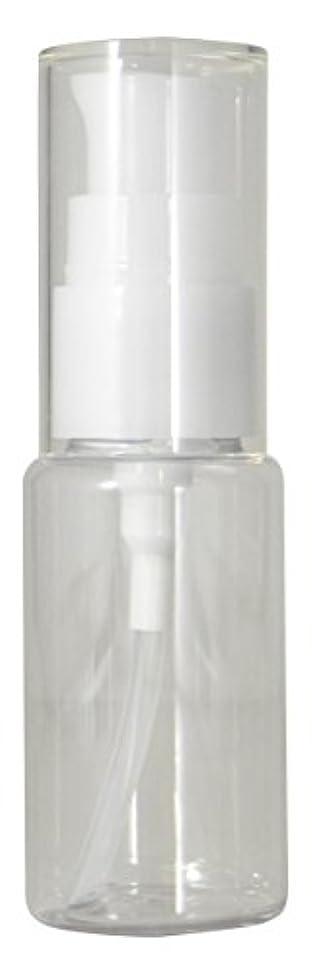 すり減る湿気の多い海上プラスチック容器 (PET) 30ml 乳白色ポンプ付き 【化粧品容器】