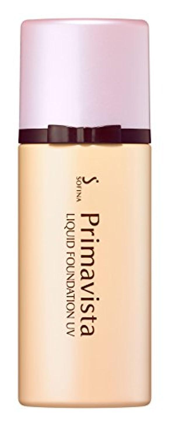 ボルト件名ルーチンプリマヴィスタ 化粧のり実感リキッドファンデーション UV ベージュオークル03 SPF25 PA++ 30ml