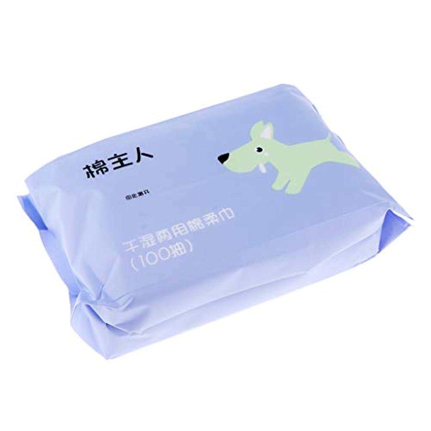B Blesiya 約100枚 使い捨て クレンジングシート メイク落とし 化粧品 ソフト 2色選べ  - 青紫
