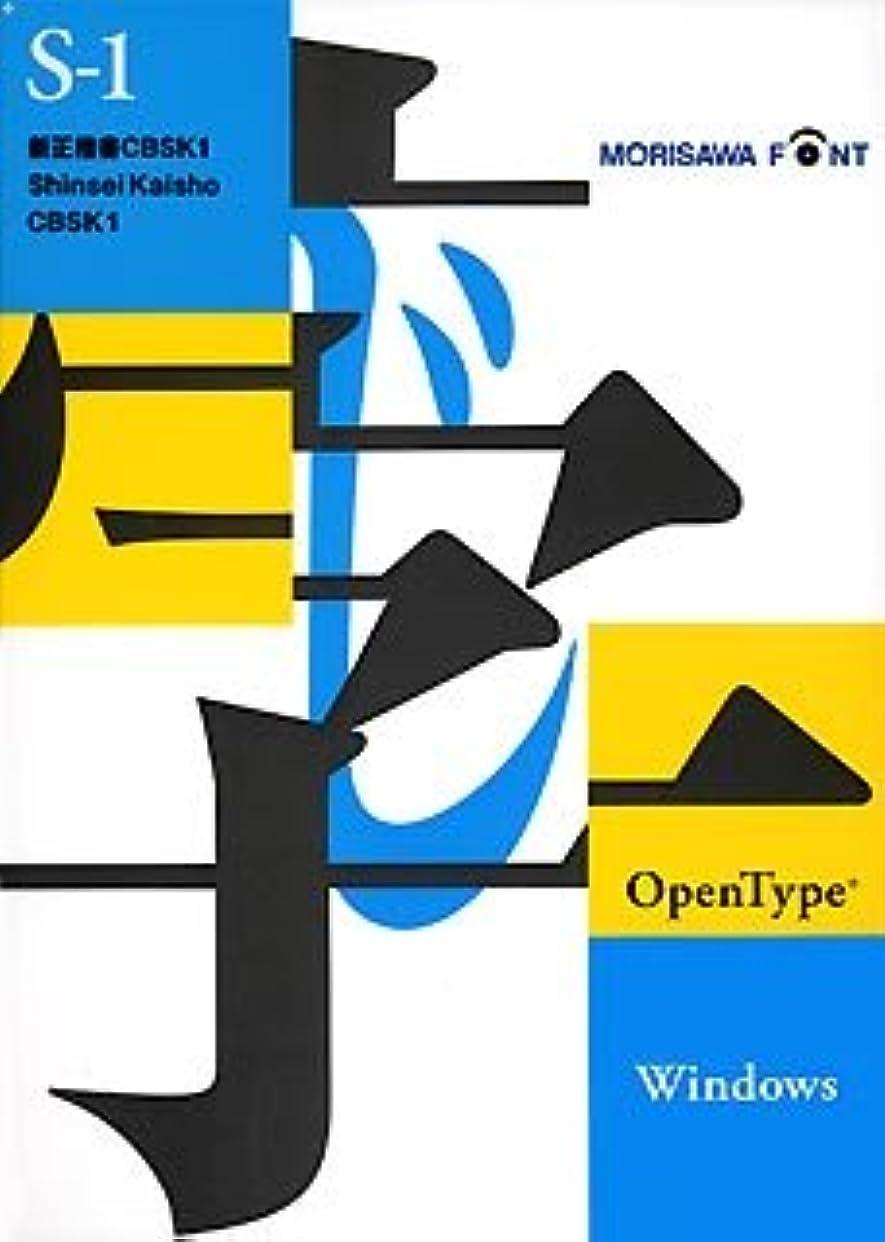 OpenType 新正楷書CBSK1 for Windows