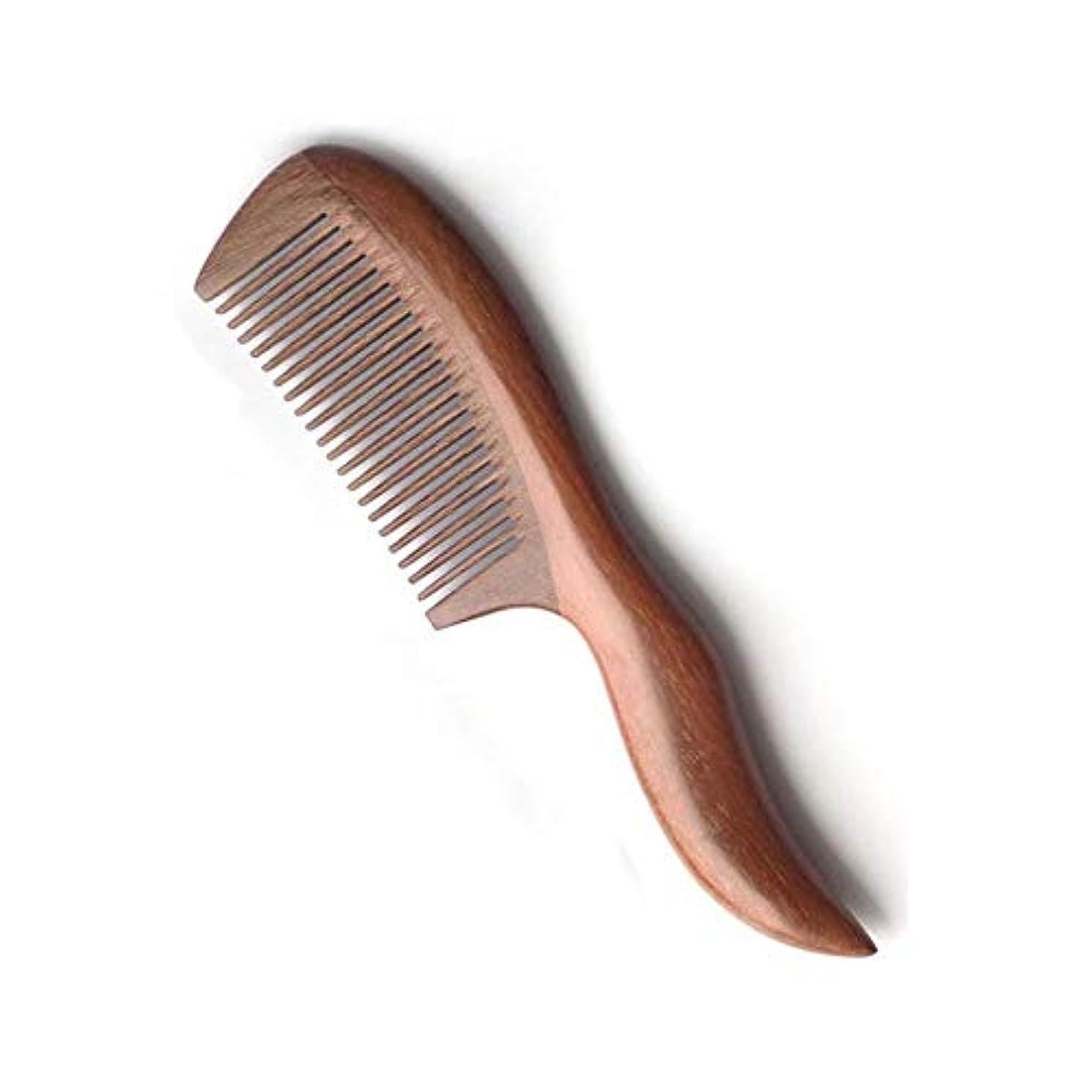 キャプチャーランデブー傾向女性のためのFashian木製のくしファイン歯くし、グリーンサンダルウッド抗静的もつれ解除ホーンくし ヘアケア (色 : 1827)