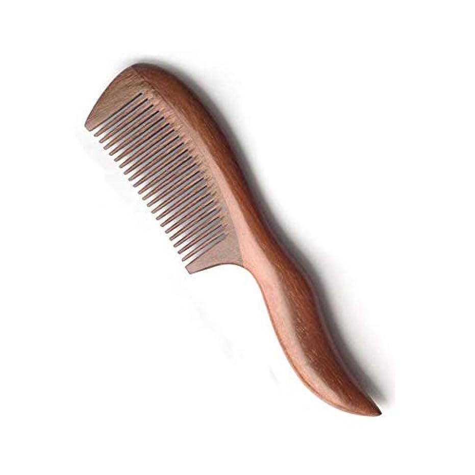 未亡人陰謀消す女性のためのFashian木製のくしファイン歯くし、グリーンサンダルウッド抗静的もつれ解除ホーンくし ヘアケア (色 : 1827)