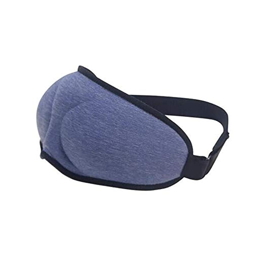 シーボード誘うカーペットHUICHEN 男性と女性の睡眠ゴーグルゴーグル3Dシェーディングゴーグル調整可能な耳用ゴーグルは、昼寝を旅行します (Color : Gray)