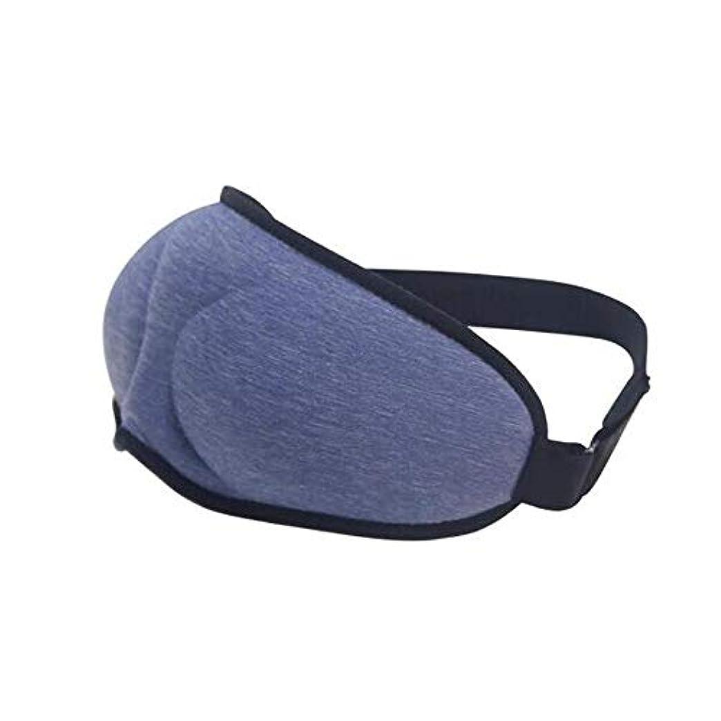 ビザ植物学芽HUICHEN 男性と女性の睡眠ゴーグルゴーグル3Dシェーディングゴーグル調整可能な耳用ゴーグルは、昼寝を旅行します (Color : Gray)
