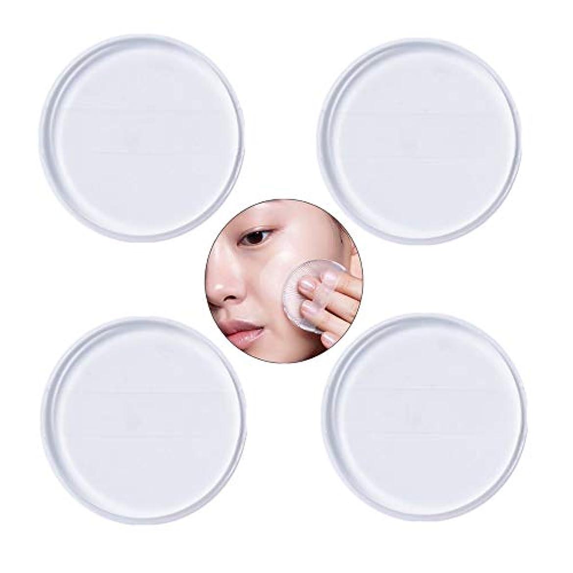 ダース不公平誘発するKingsie シリコンパフ 帯付き 4個セット 丸型 透明 柔らかい ファンデーションパフ ゲルパフ メイクスポンジ 水洗い 清潔