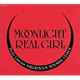 美少女戦士セーラームーン CD-BOX~Moon light real girl~