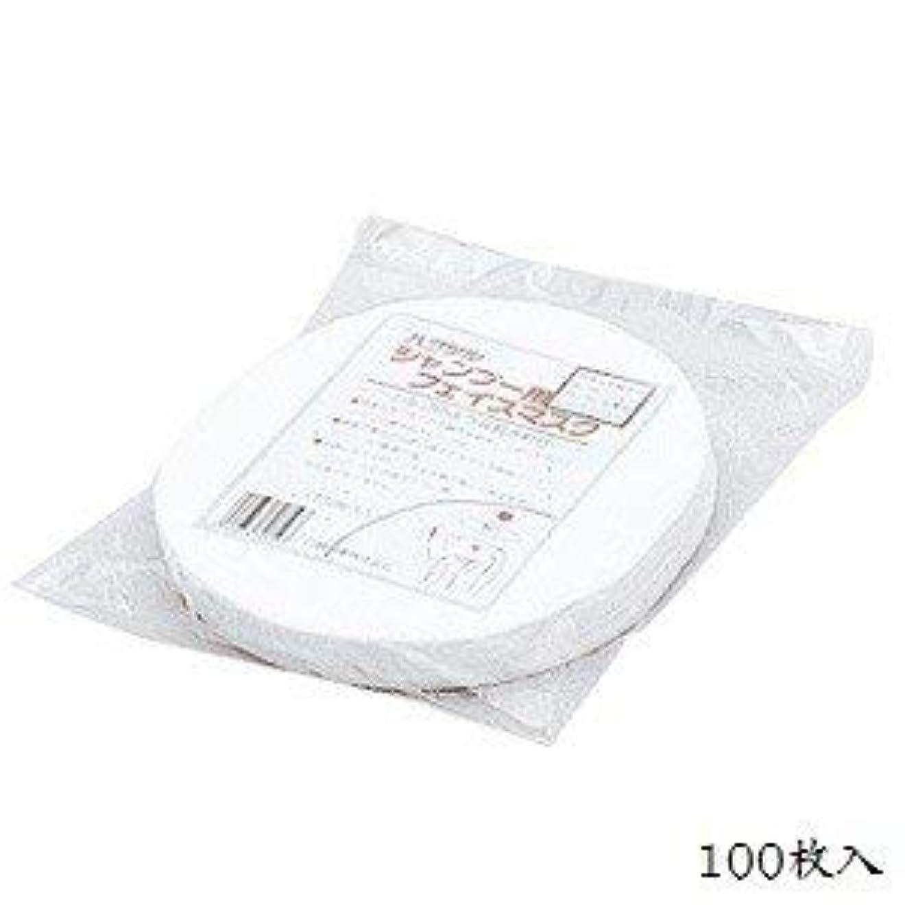 社員句添加剤白鶴 シャンプー用フェイスマスク 100枚入