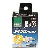 ウシオ ダイクロハロゲン(12V用) JR12V20WLM/K3/EZ-H