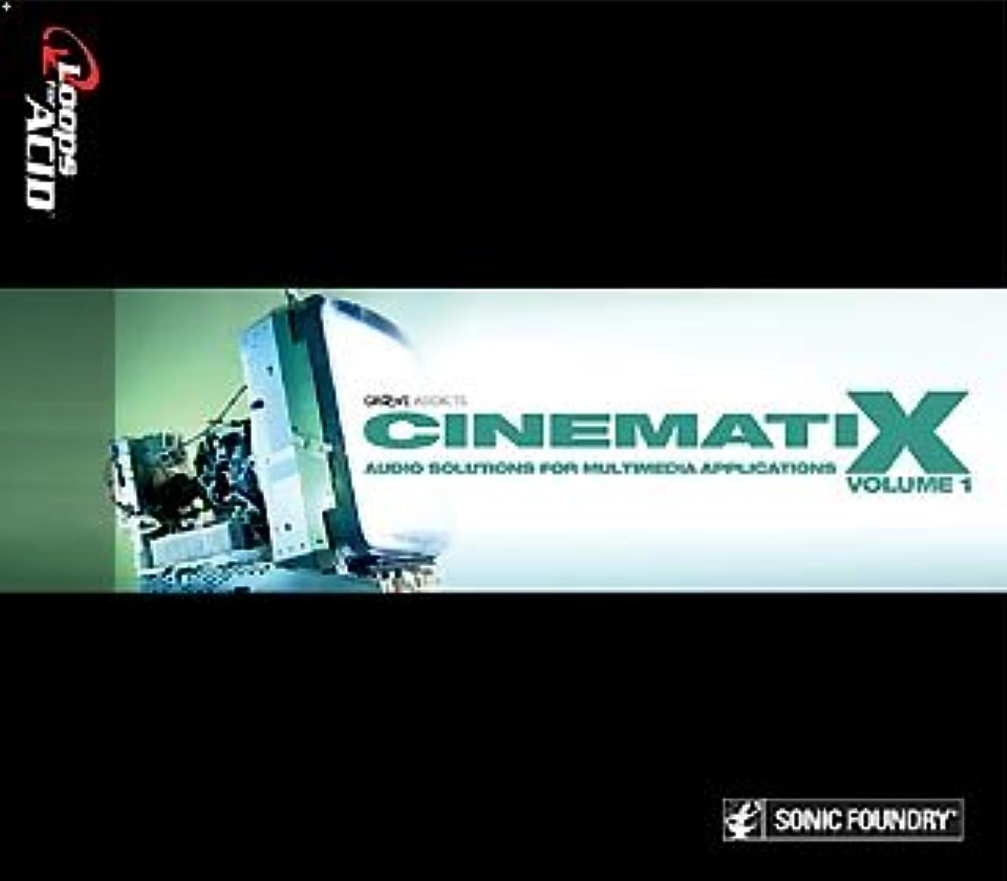 エキス掻くブリーフケースLoops for ACID Cinamatix Volume One
