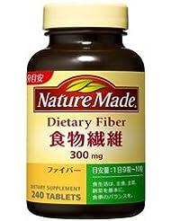 【大塚製薬】ネイチャーメイド ダイエタリーファイバー 240粒 ×10個セット