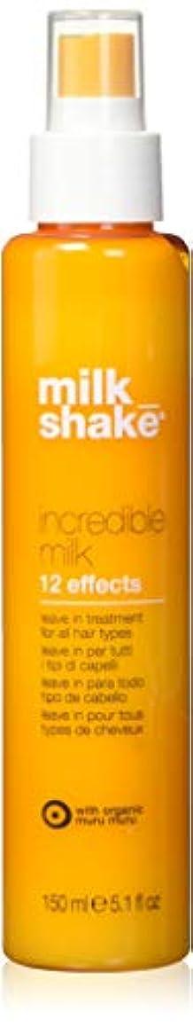 ミルクシェイクヘア&スカルプケア - 150 ml