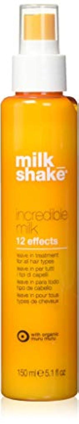内陸コンパクト不十分なミルクシェイクヘア&スカルプケア - 150 ml