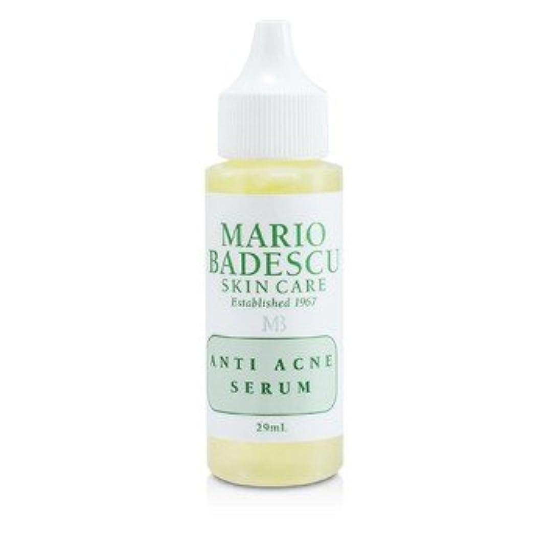 レンチ所有者呼吸する[Mario Badescu] Anti-Acne Serum - For Combination/ Oily Skin Types 29ml/1oz