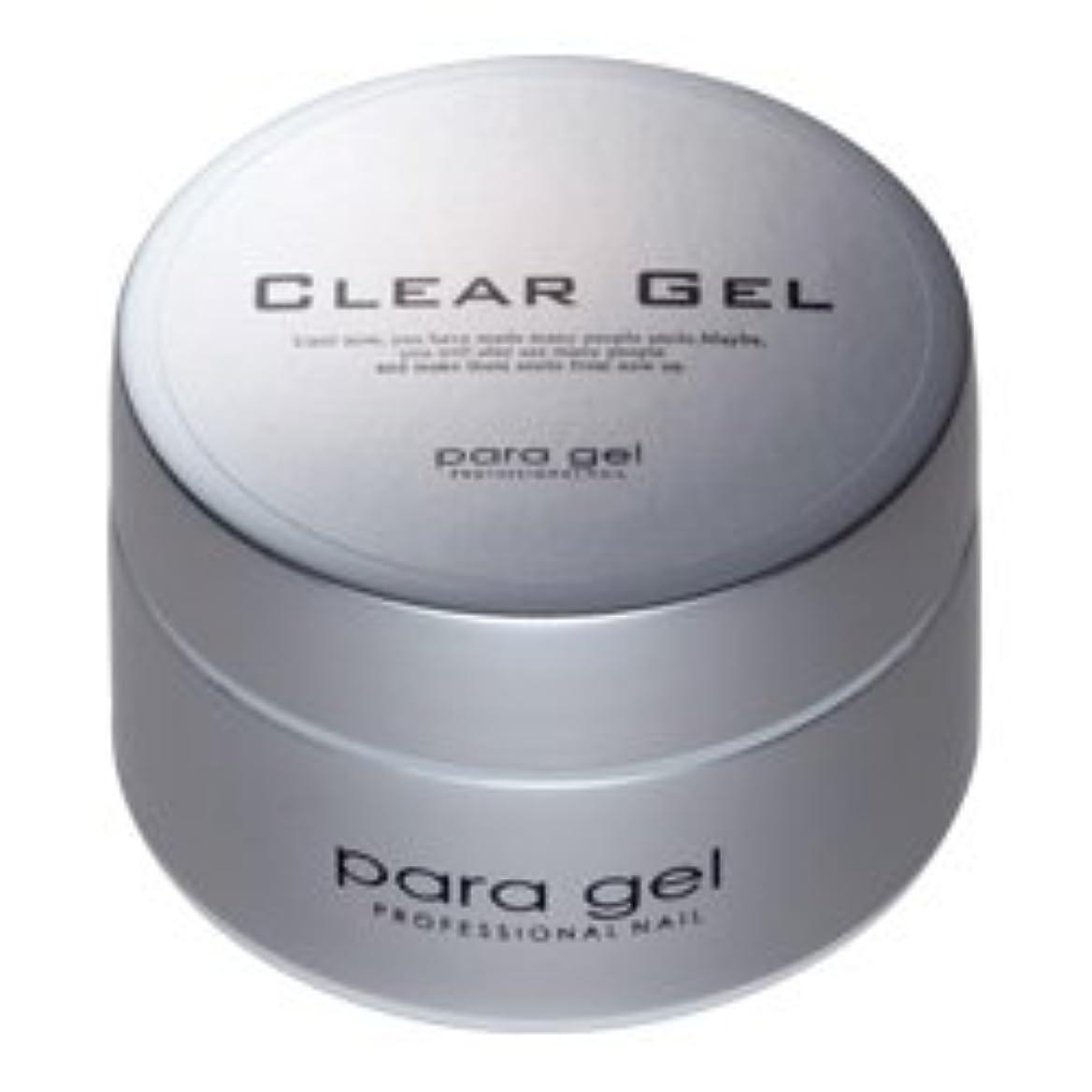 付属品フォーク怠感★para gel(パラジェル) <BR>クリアジェル 10g