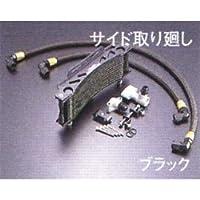EARL'S(アールズ) OILクーラーKIT ラウンド #8 9-13R BLK仕様 Z1/Z2/Z750FX-1/Z1000MK2 [サーモ対応] 14037413BC