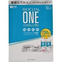 【オフテクス】バイオクレンワンスーパークリア 360MLX2(医薬部外品) ×3個セット