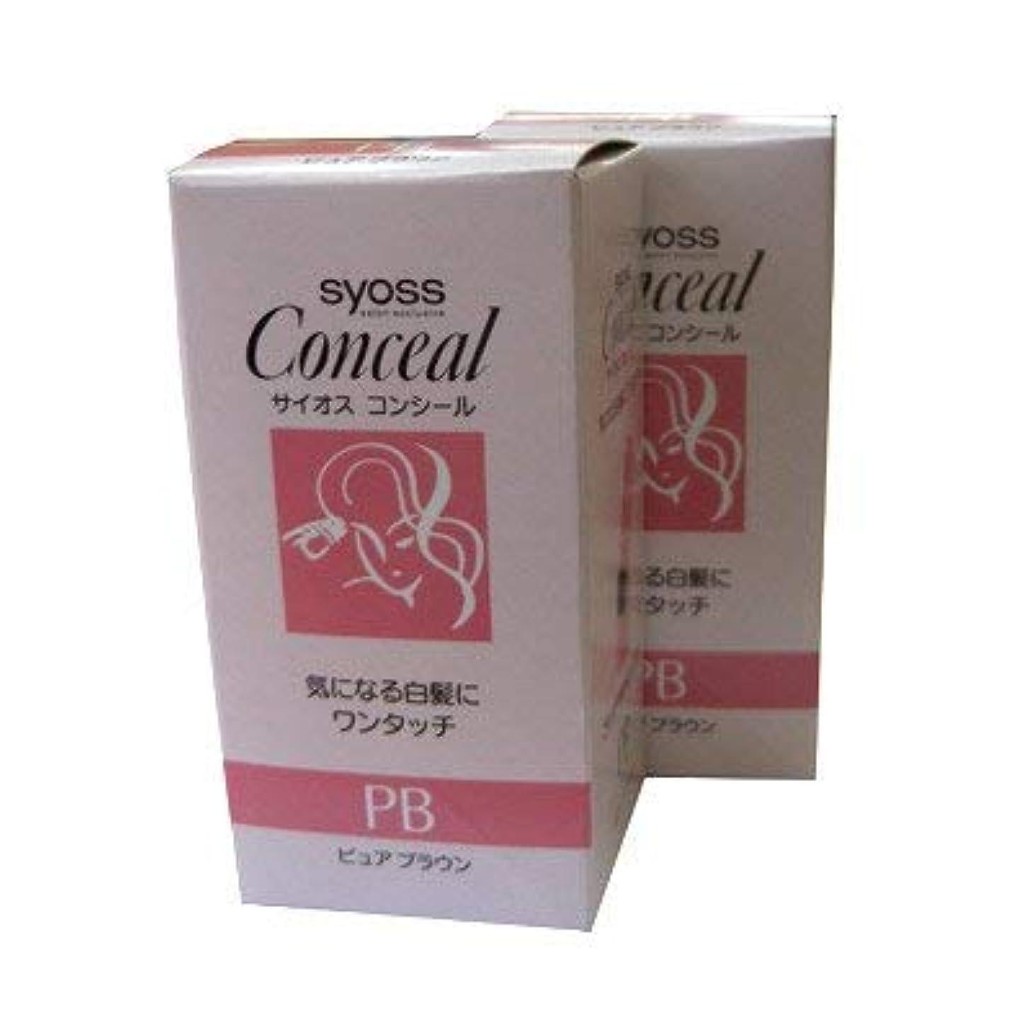 満足させるポンプおじいちゃんsyoss コンシールPB (ピュアブラウン) 8.2g 2個セット