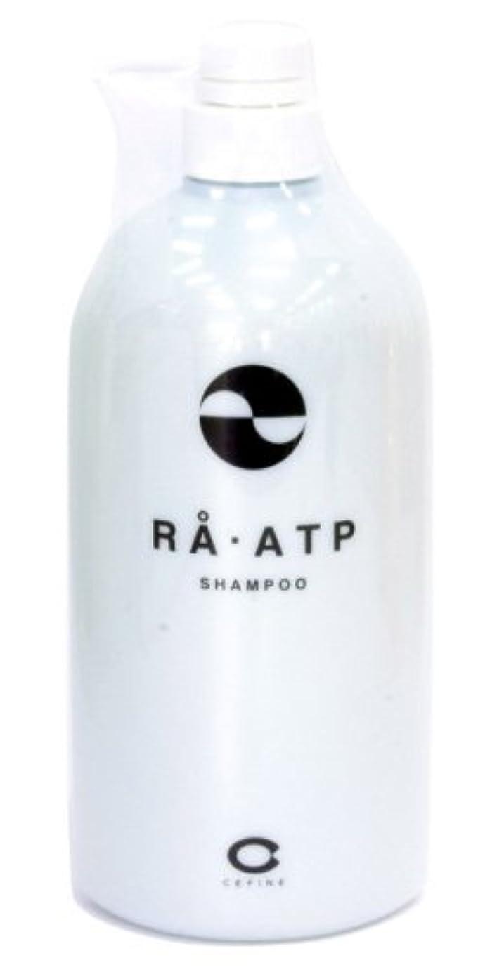 靄作成する吸うセフィーヌ RA?ATPシャンプー 800ml