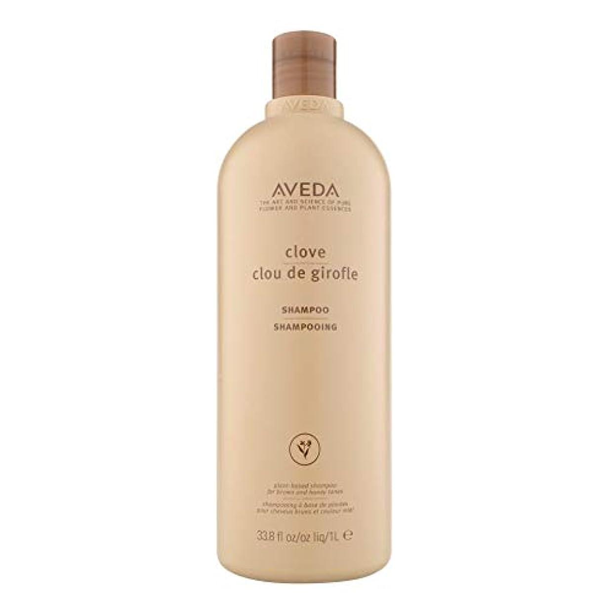 レスリングゼロ服を洗う[AVEDA ] アヴェダクローブシャンプー1リットル - Aveda Clove Shampoo 1L [並行輸入品]