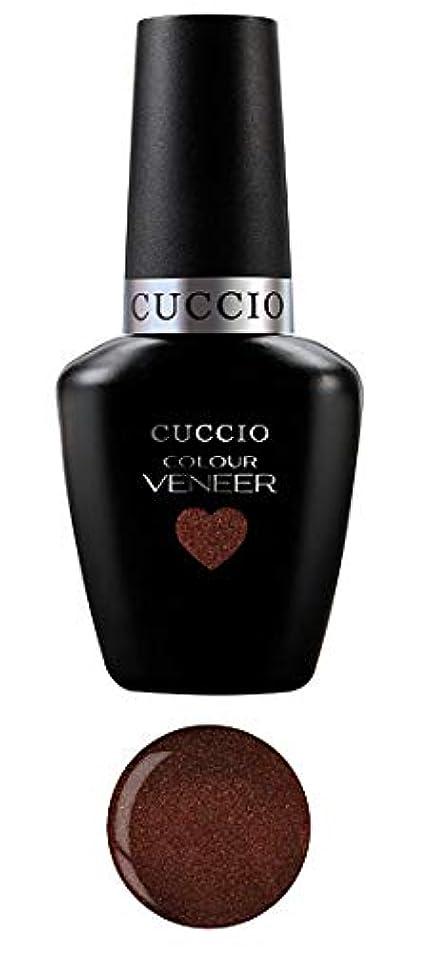 発症形容詞オーバーコートCuccio MatchMakers Veneer & Lacquer - It's No Istanbul - 0.43oz / 13ml Each