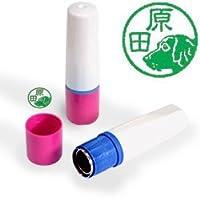 【動物認印】犬ミトメ59・フラットコーテッドレトリバー ホルダー:ピンク/カラーインク: 緑